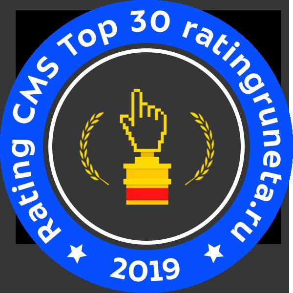 Лого награды